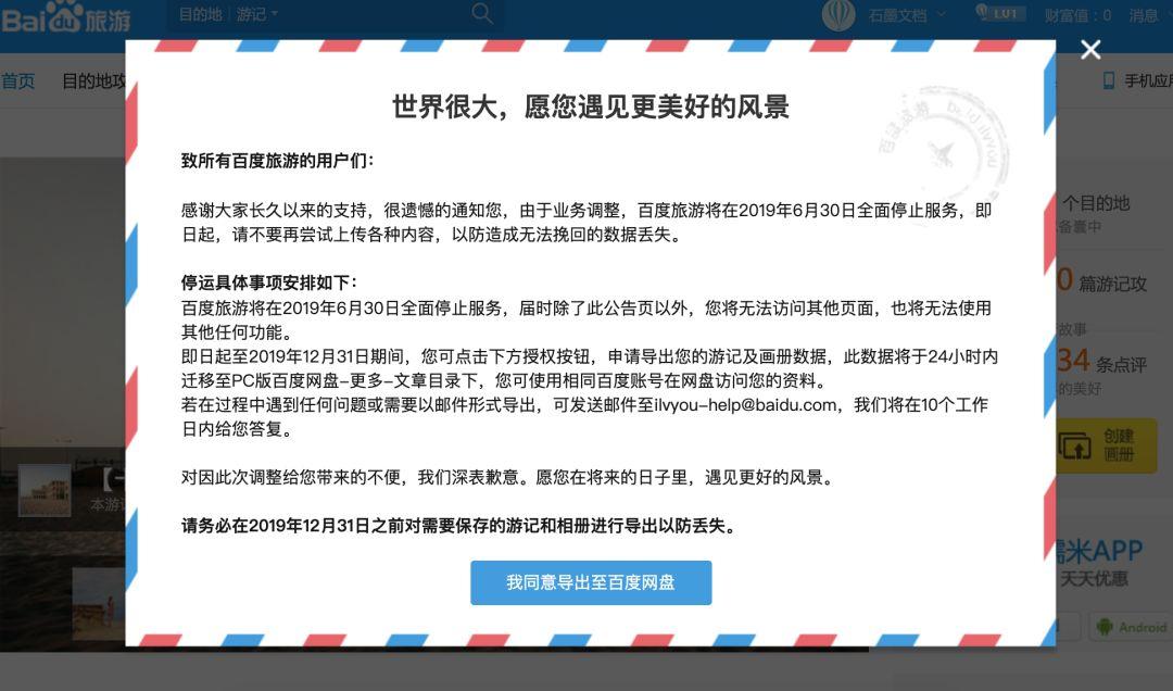Second slide